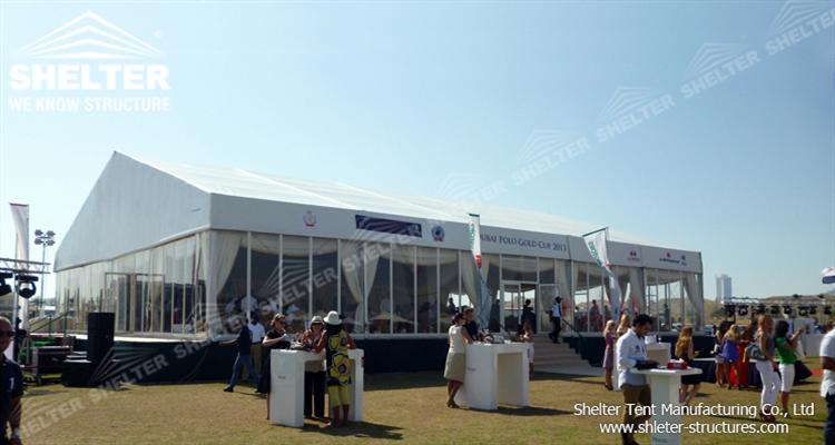exhibition party tent